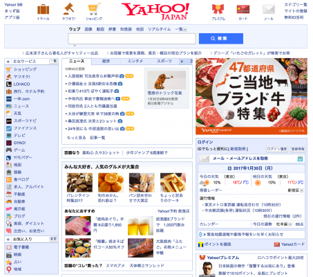 Yahooトップ画像