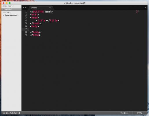 htmlの基本構造の補完機能