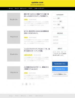 WordPressテーマ用のサンプルページ
