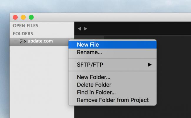 SublimeTextでファイルを作成