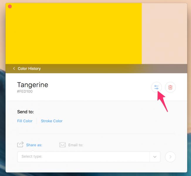 MacのカラーピッカーSipで色を編集するためのウィンドウ