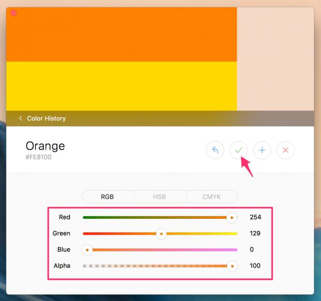 MacのカラーピッカーSipで修正した色を確定する