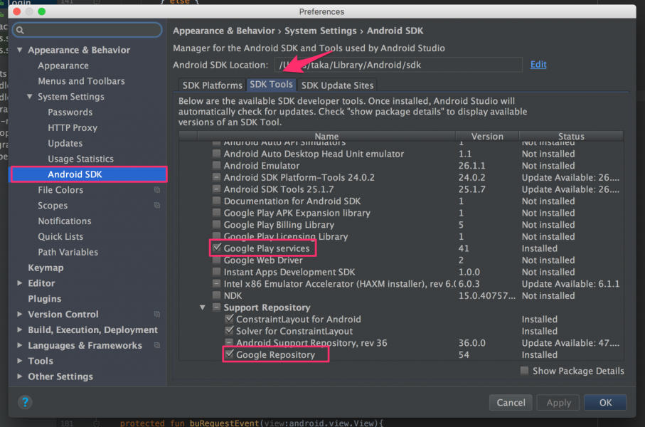 Android Studio SDK Tool