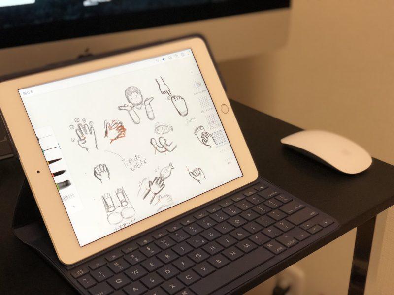 Adobe Sketchで描いた下書き