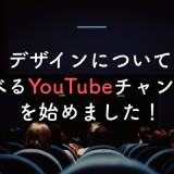 youtube-news